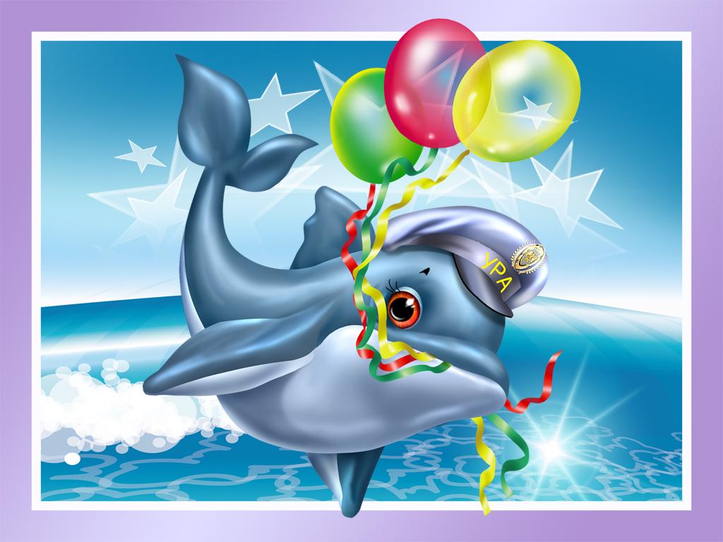 выбрать картинки с дельфином детские хорошее термобелье