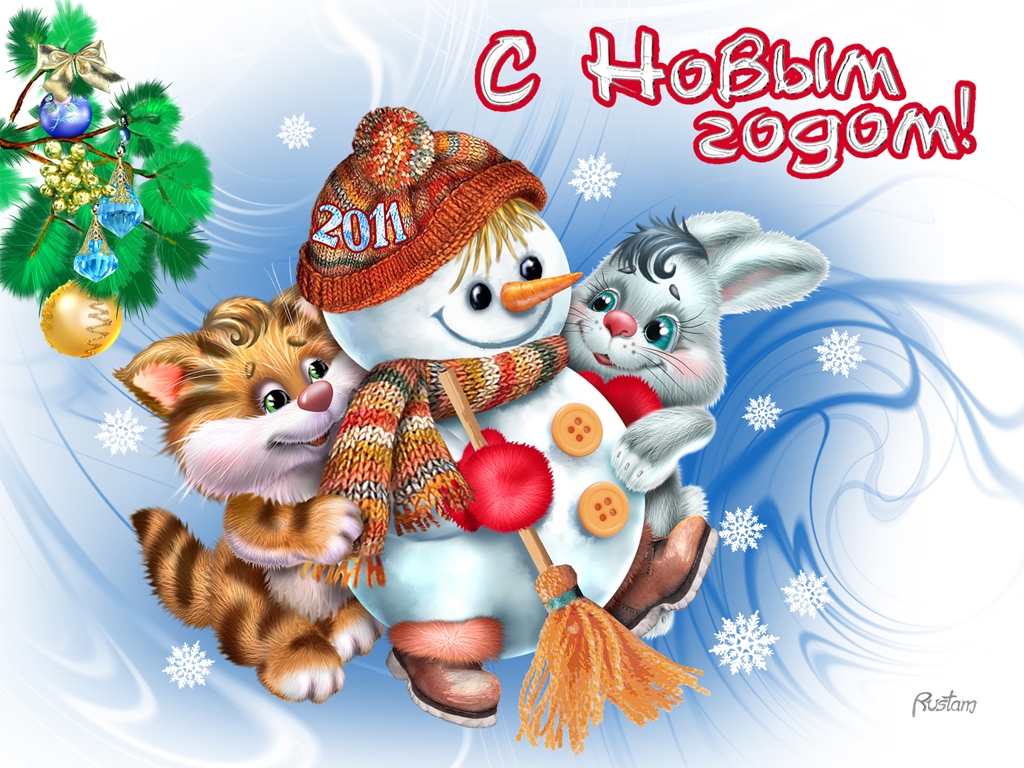 Красивые картинки для детей к новому году