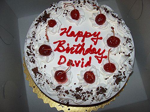 Поздравление давиду с днем рождения